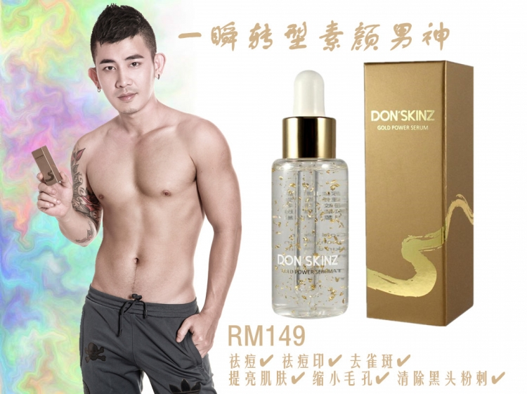 金燦玻尿酸精华 GOLD POWER SERUM